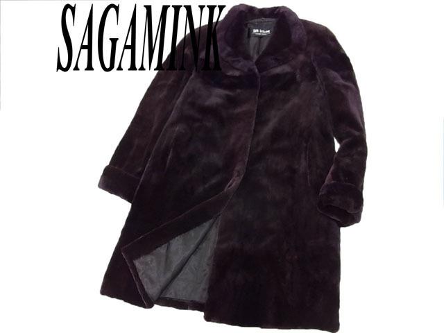 【中古】◇高級毛皮 美品◇サガミンク シェアードミンクコート 毛艶 毛並 皮質 良好 SAGA MINK  レディース
