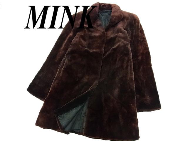 【中古】◇高級本毛皮◇シェアードミンクロングコート  MINK FUR 美シルエット レディース毛皮コート  ゆったりライン