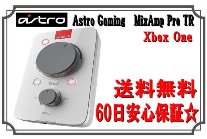【新入荷】期間限定 今だけポイント2倍 Astro Gaming MixAmp Pro TR for Xbox One /NintendoSwitch - White 輸入品 アストロ ゲーミング  ミックスアンプ