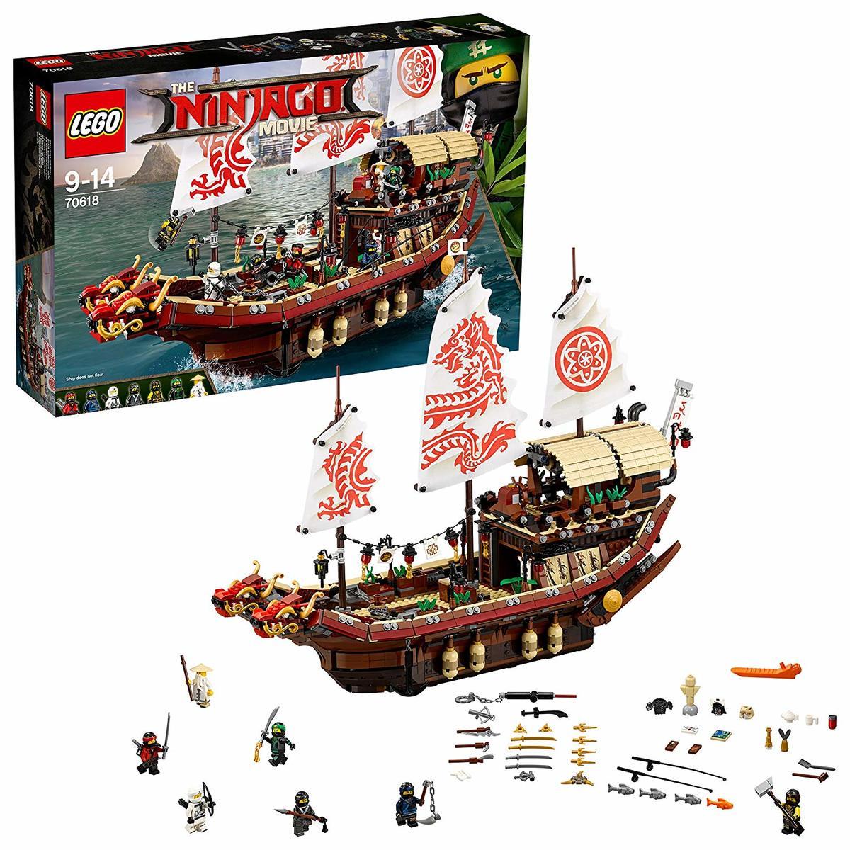 レゴ(LEGO)ニンジャゴー 空中戦艦バウンティ号 70618