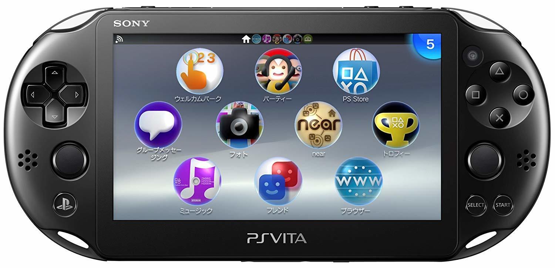 【新品/在庫あり】PlayStation Vita本体 Wi-Fiモデル PCH-2000