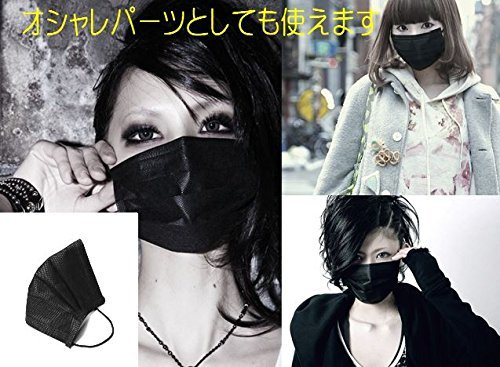 100 disposable black mask