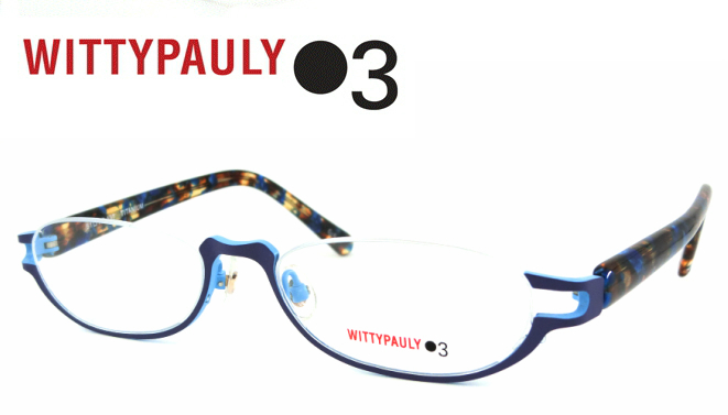 WITTYPAULY03(ウィッティポーリー03) 03-217 C-5 アンダーリム メタルフレーム+セルフレーム チタン素材 ブルー+明るいブルー 細め