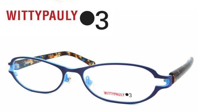 WITTYPAULY03(ウィッティポーリー03) 03-218 C-5 メタルフレーム+セルフレーム フルリム チタン素材 ブルー+明るいブルー 細め
