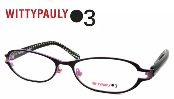 WITTYPAULY03(ウィッティポーリー03) 03-218 C-1 メタルフレーム+セルフレーム フルリム チタン素材 ブラック+パープル 細め