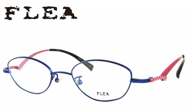 FLEA フリー F-203 C-5 【眼鏡 メガネ おしゃれメガネ 伊達メガネ 伊達眼鏡 丸メガネ クラシックメガネ 細フレーム フルメタルフレーム ネイビー テンプルパープル&水玉 チタン 職人手曲げ 細め おしゃれ お洒落 かっこいい 掛けやすい 日本製】