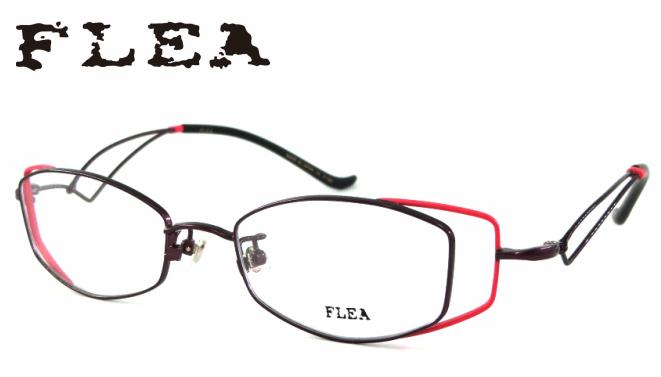 FLEA(フリー) F-122 C-803 フルメタルフレーム パープル&レッド チタン 職人手曲げ 細め 掛けやすい  日本製
