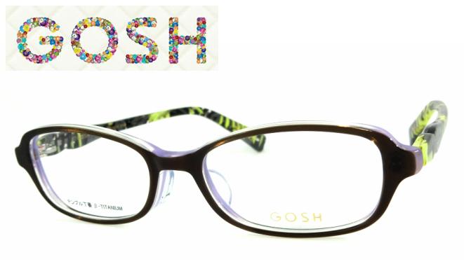 GOSH(ゴッシュ) GO-931 C-1 【眼鏡 メガネ おしゃれメガネ 伊達メガネ 伊達眼鏡 セルフレーム フルリム グリーン ブラウン おしゃれ お洒落 かわいい かっこいい 誕生日プレゼント プレゼント Made in japan】