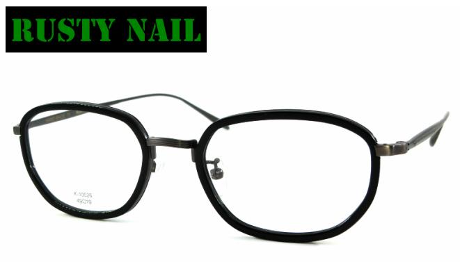 RUSTY NAIL(ラスティネイル) K-10026 カラー01 メタル&セルフレーム フルリム クラシックメガネ メタルブリッジ メタルアーム アンティーク ブラック グレー めがね メガネ 眼鏡 金属鼻パット