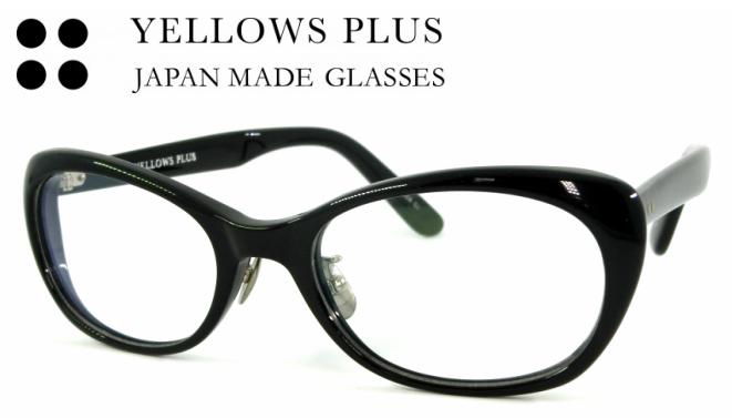 YELLOWS PLUS (イエローズプラス) REBECCA C-1 フルリム セルフレーム ブラック 金属鼻パット 掛けやすい 日本製 ハンドメイド