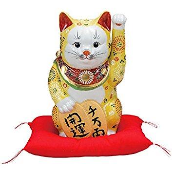 九谷焼 10号小判招き猫(左手人お客招き猫)黄盛(布団付)