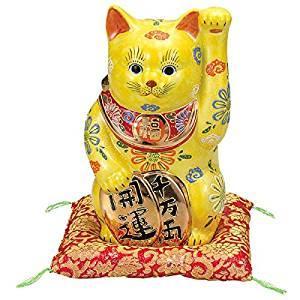 九谷焼 7号小判招き猫(左手人お客招き猫)黄盛(布団付)