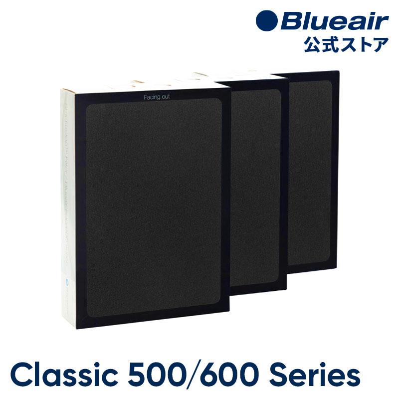 ブルーエア 空気清浄機 Classic 500/600シリーズ 交換用 ニオイフィルター 680i,605,650E F500600SM