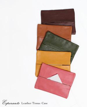 Esperanto leather pocket tissue case 5 color ESP-6368