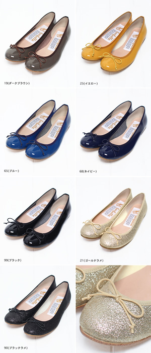 Farfalle Farfalle with ballet shoes 7 colors FF143A017B
