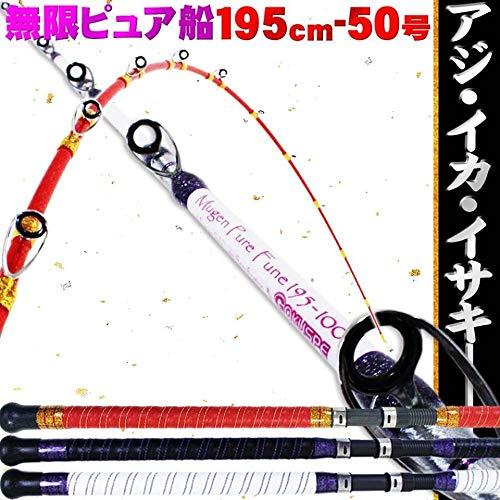 アジ イサキに 18無限ピュア船 195-50号 Purple Edition [ホワイト/ブラック] (goku-mpf-195-50) ブラック