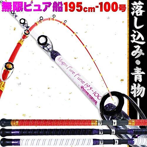 船竿 落とし込みに 18無限ピュア船 195-100号 Purple Edition [ホワイト/ブラック] (goku-mpf-195-100)|ホワイト