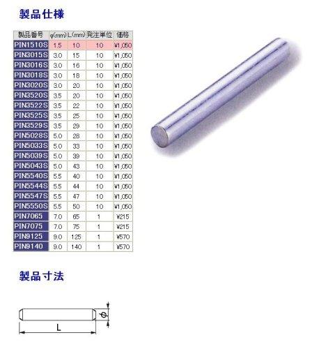 トネ TONE インパクト用ピン PIN3522S ☆国内最安値に挑戦☆ 希少