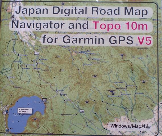 バージョンアップ UUD製作所 GARMIN GPS用 日本全国デジタル道路ナビ+10m等高線付 V5.0 [メモリーカード版]