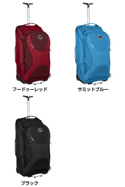 【ポイント5倍~7/30】オスプレー オゾン80 (28インチ)