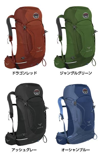 オスプレー ケストレル28【バックパック ザック 登山 トレッキング リュック】(P5)