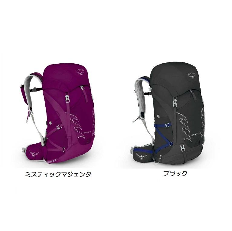 【ポイント5倍~9/29】OSPREY(オスプレー)  テンペスト 40 2~3泊のハイキングやロングトレッキングに対応する軽量女性用トップローダー。本体下部にアクセスジッパーを備えています OS50261