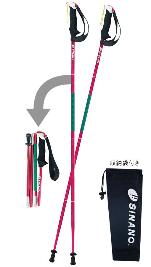 シナノ トレランポール13.6Pro レッド 日本製 【105cm/110cm/115cm/120cm】