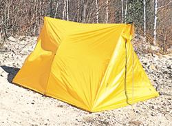 アライテント  撥水ツェルト2 2~3人用 テント 登山