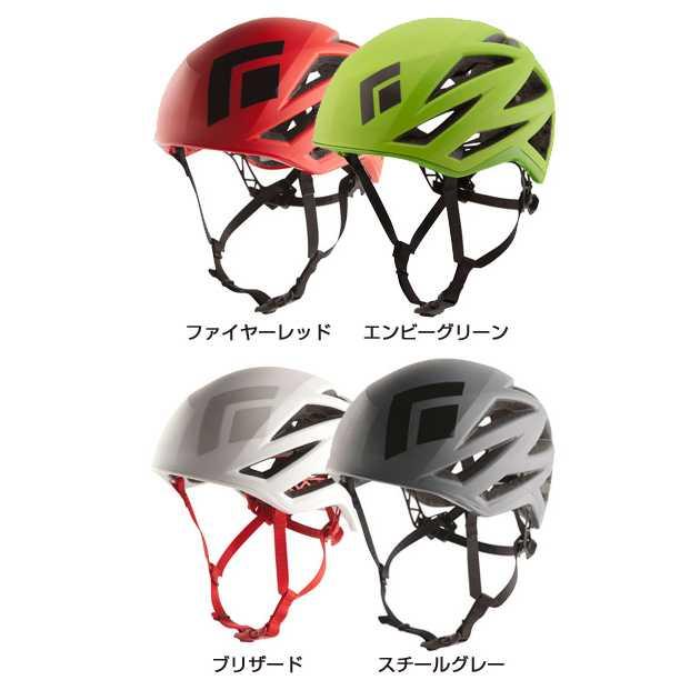 【ポイント3倍~1/25】ブラックダイヤモンド ベイパー ヘルメット(メンズ)