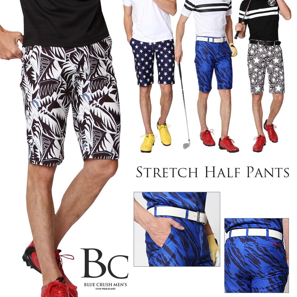 Shortys For Atlas Lot Men Vêtements Pour Homme De 3 BoedCx