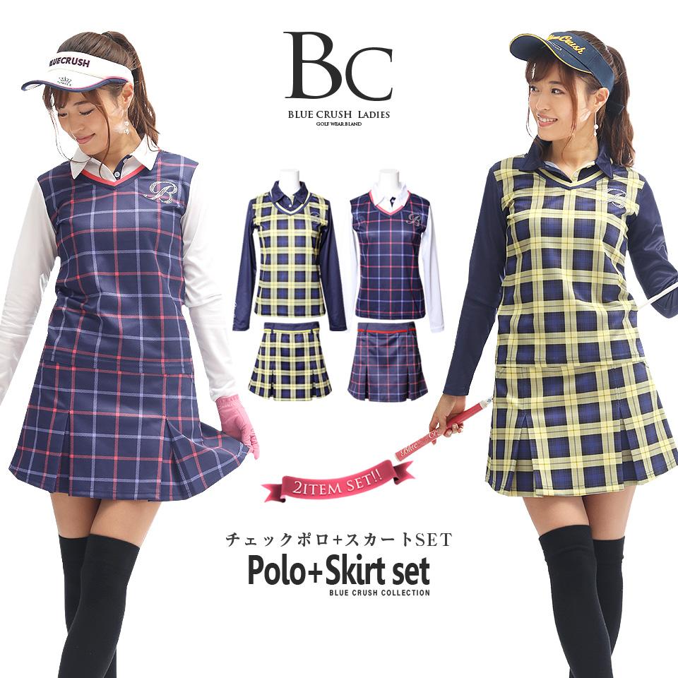 ゴルフウエア レディース 上下セット ポロ スカート 長袖 ポロシャツ レディースゴルフウェア 秋 冬 大きいサイズ ポロ チェック かわいい レディスゴルフウエア スポーツ ブルークラッシュ BLUECRUSH