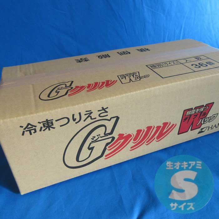 Gクリル Wパック生タイプS 1箱セット 1個当たり378円 (¥378/個) [釣り餌(えさ) オキアミ サシエサ まとめ買い 箱買い 冷凍エサ]
