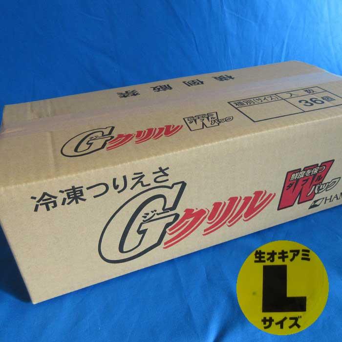 Gクリル Wパック生タイプL 1箱セット 1個当たり378円 (¥378/個) [釣り餌(えさ) オキアミ サシエサ まとめ買い 箱買い 冷凍エサ]