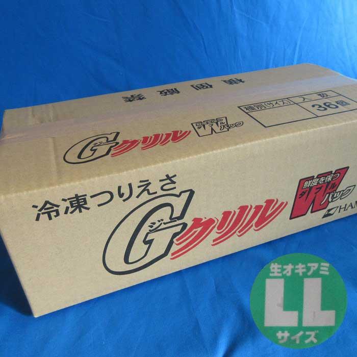 Gクリル Wパック生タイプLL 1箱セット 1個当たり378円 (¥378/個) [釣り餌(えさ) オキアミ サシエサ まとめ買い 箱買い 冷凍エサ]