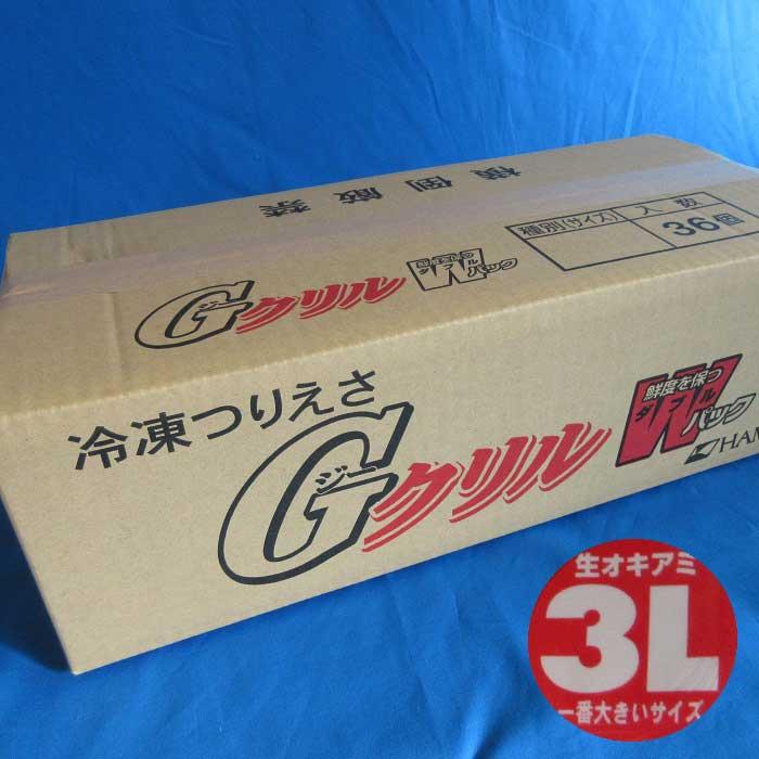 Gクリル Wパック生タイプ3L 1箱セット 1個当たり約389円 (約¥389/個) [釣り餌(えさ) オキアミ サシエサ まとめ買い 箱買い 冷凍エサ]