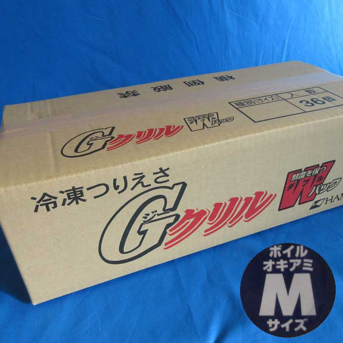 Gクリル WパックボイルタイプM 1箱セット 1個当たり378円 (¥378/個) [釣り餌(えさ) オキアミ サシエサ まとめ買い 箱買い 冷凍エサ]