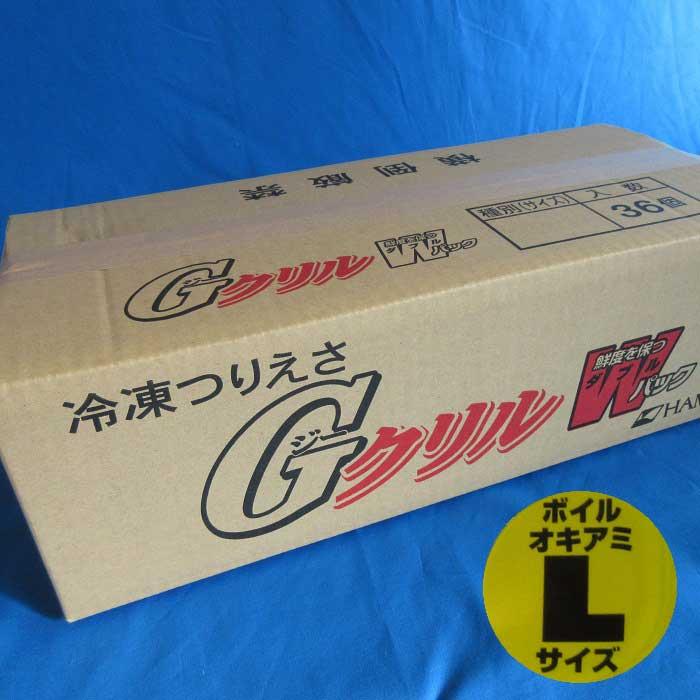 冷凍 お得 箱売り 大幅値下げランキング セット売り Gクリル WパックボイルタイプL 1箱セット えさ オキアミ 釣り餌 冷凍エサ 箱買い サシエサ まとめ買い 国内在庫