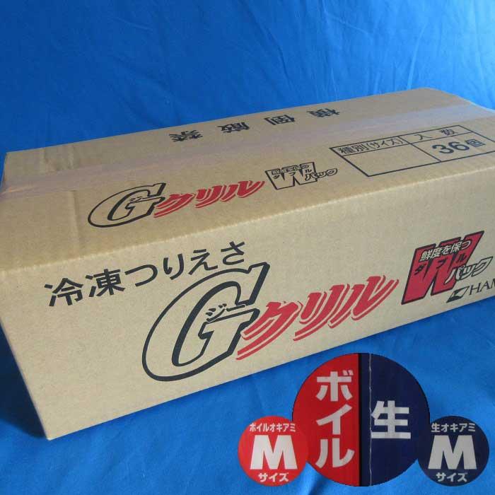 Gクリル Wパックハーフ&ハーフM 1箱セット 1個当たり378円 (¥378/個) [釣り餌(えさ) オキアミ サシエサ まとめ買い 箱買い 冷凍エサ]
