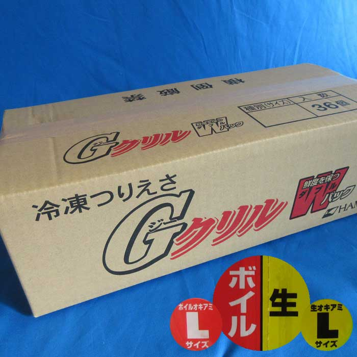 Gクリル Wパックハーフ&ハーフL 1箱セット 1個当たり378円 (¥378/個) [釣り餌(えさ) オキアミ サシエサ まとめ買い 箱買い 冷凍エサ]