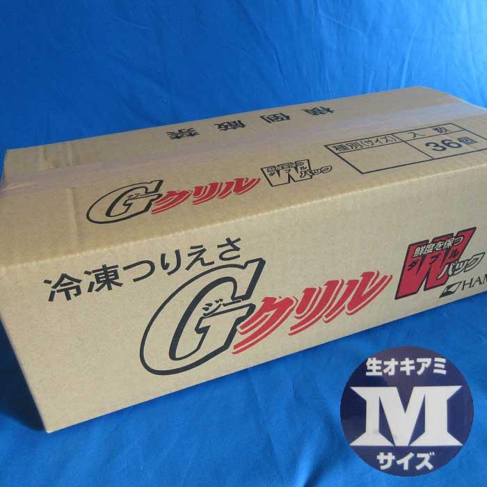 Gクリル WパックウルトラハードM 1箱セット 1個当たり375円(税抜) [釣り餌(えさ) オキアミ サシエサ まとめ買い 箱買い 冷凍エサ]