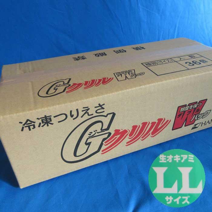 Gクリル WパックウルトラハードLL 1箱セット 1個当たり375円(税抜) [釣り餌(えさ) オキアミ サシエサ まとめ買い 箱買い 冷凍エサ]