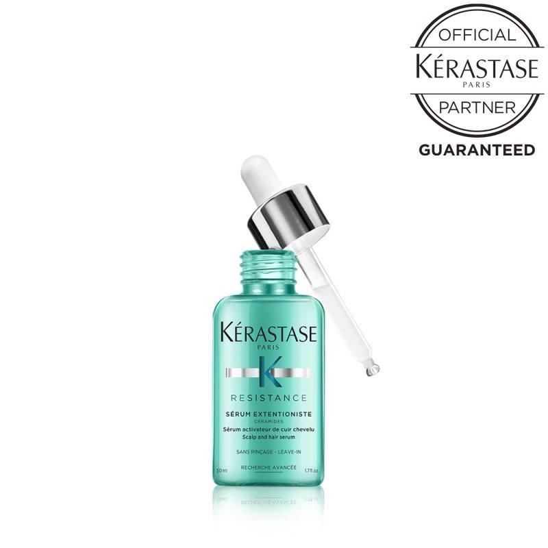 KERASTASE ケラスターゼ セラム エクステンショニスト 50ml/洗い流さないスカルプトリートメント