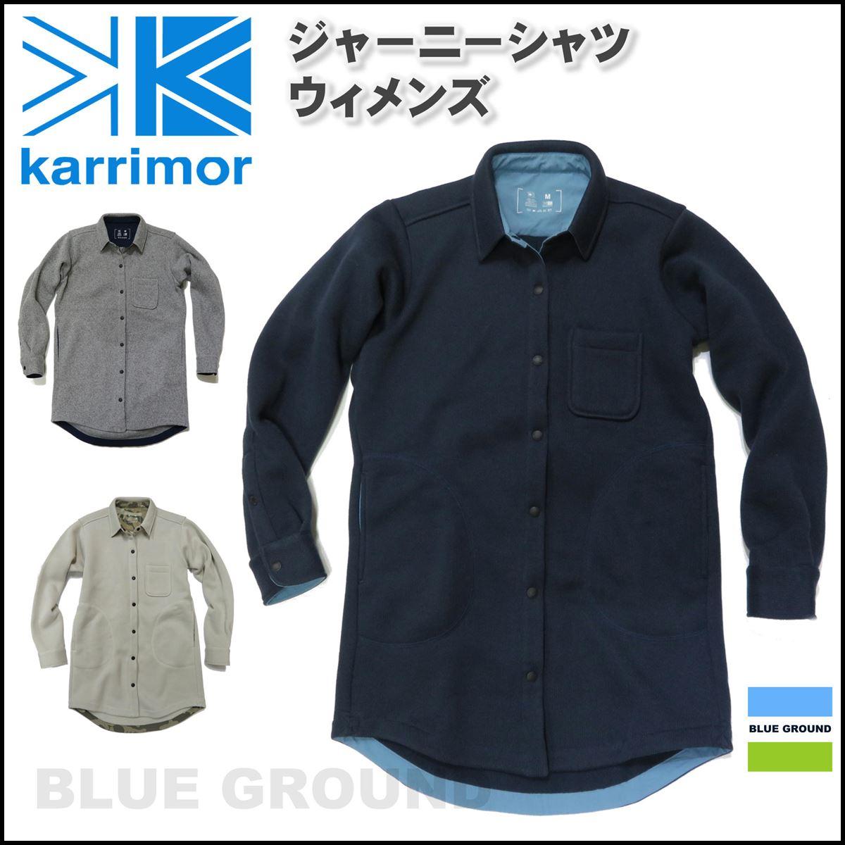セール10%オフ Karrimor(カリマー)/ジャーニーシャツ レディース