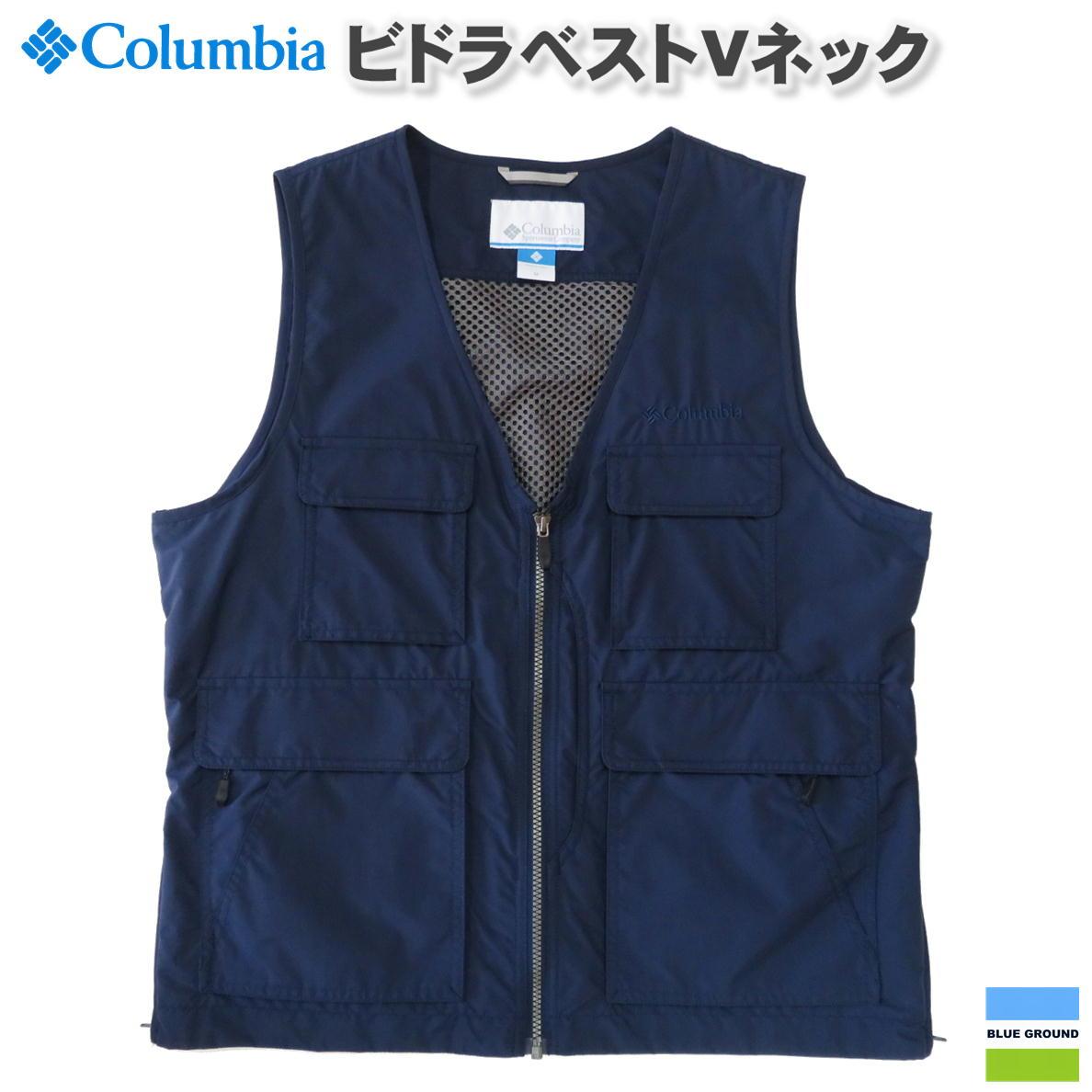 セール 送料無料 Columbia(コロンビア)/ビドラベストVネック