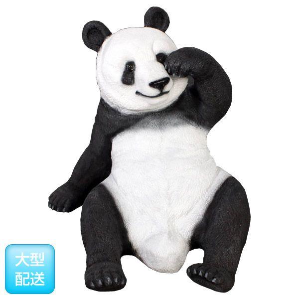 代引不可-アニマルビッグフィギュアシリーズ【戯れるパンダ】(等身大フィギュア)送料別途見積