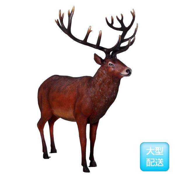 代引不可-【堂々とした雄鹿 / Majestic Red Stag 】deer シカ しか 等身大フィギュア 看板 オブジェ アート サイン 動物 アニマル ビッグ フィギュア シリーズ送料別途見積