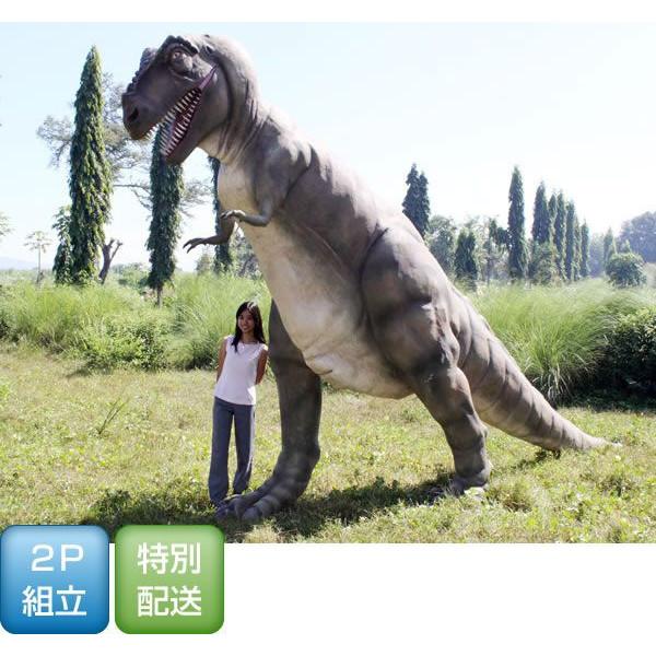 代引不可-高さ3.3m超!ティラノサウルス T-REX 巨大フィギュア 肉食恐竜(恐竜等身大フィギュア)店舗/ディスプレイ/看板/シンボル/オブジェに