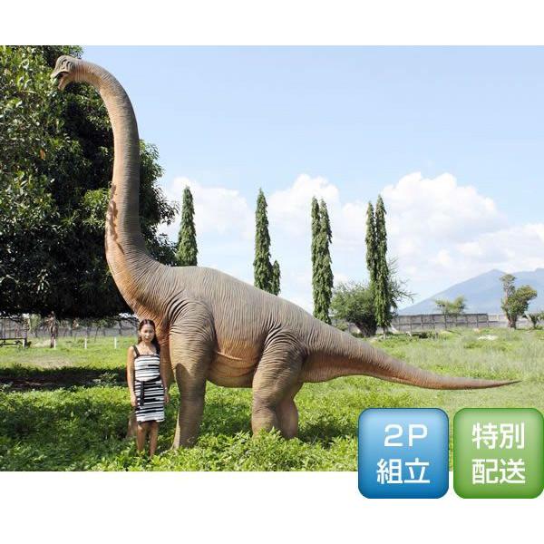 代引不可-高さ472cm!ブラキオサウルス大型造形物(恐竜等身大フィギュア)
