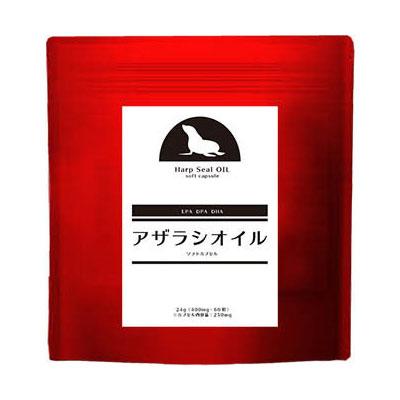 アザラシ 油 5set[ アザラシオイルカプセル ]ハープシールオイル 60粒×5 オメガ3 DHA EPA DPA 不飽和脂肪酸  送料無料 アザラシ オイル カプセル