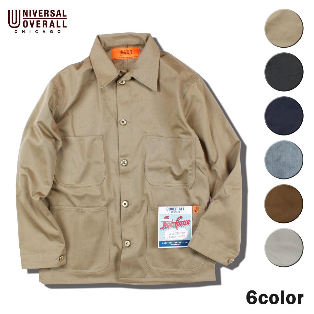 ユニバーサルオーバーオール カバーオールジャケット メンズ/レディース ベージュ/ブラック/ネイビー/グレー/ブラウン/アイボリー S-L